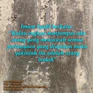 12-Imam Syafii